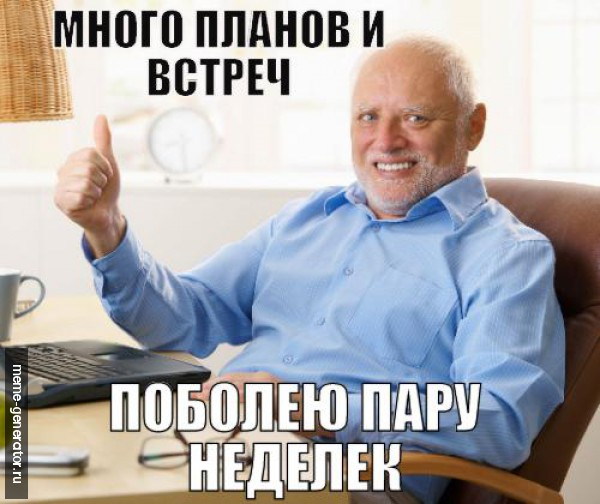 простуда is coming...
