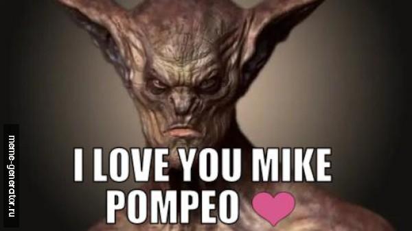 ❤ mike pompeo❤ i love сладкий