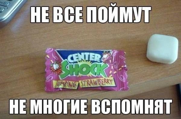 Shock center